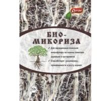 Биологический препарат Биомикориза 20 гр 120р