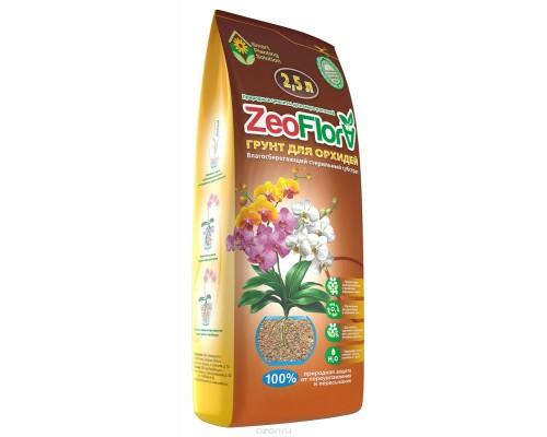 ZeoFlora(«ЦеоФлора») для Орхидей