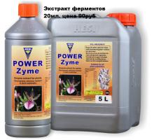 Power Zyme Экстракт ферментов 20мл цена 90р